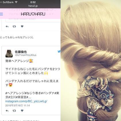 haru♡haruに簡単アレンジで紹介されました✨ marianne所属・佐藤倫也のスタイル