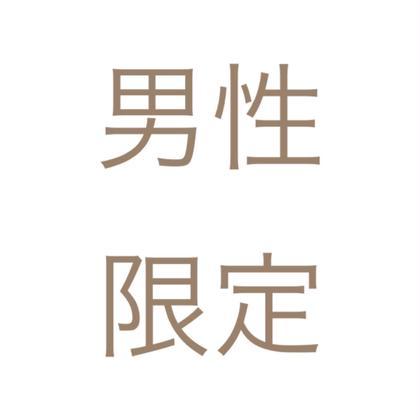cropes所属・杉本彩恵のスタイル