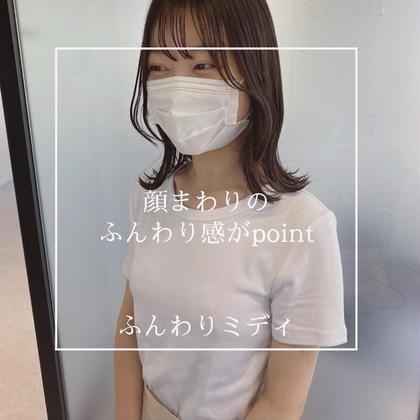 【スタイリング楽チン】似合わせ小顔カット❤️シャンプー込