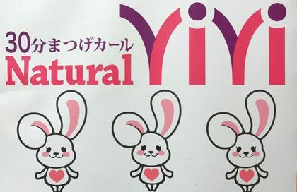 Natural ViVi 池袋店所属・Natural ViVi 池袋店のフォト