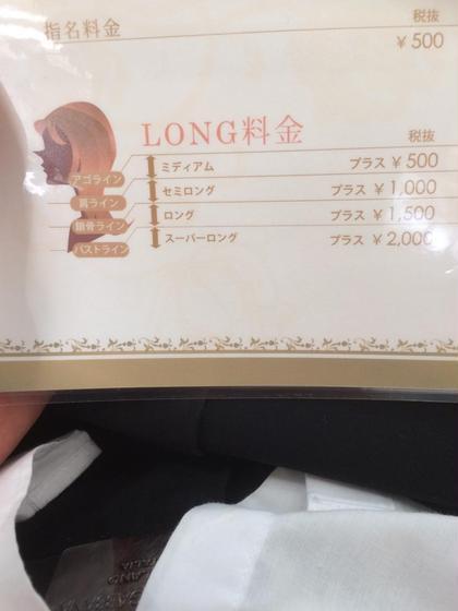 おおまかなロング料金の例です Ash所属・鎌崎雅也のスタイル