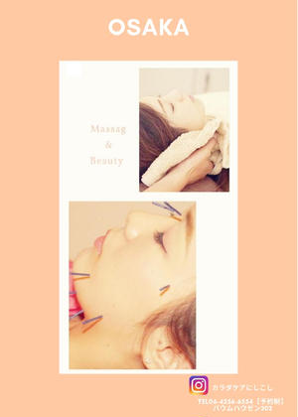 【 Beauty 鍼灸 60分 】