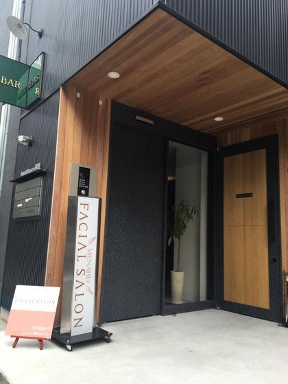 メナードフェイシャルサロン新福島西店所属・松本真波のフォト