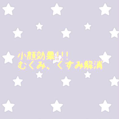 ♡人気No.1♡  リンパデトックスマッサージ