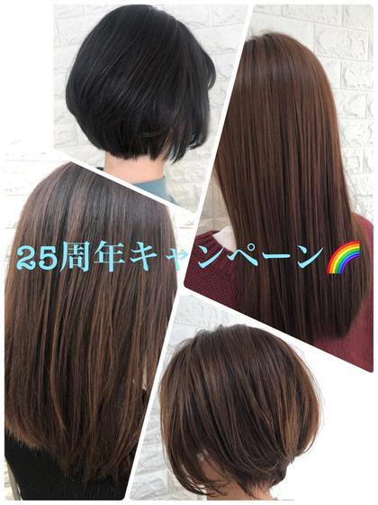 ◇2月限定◇25周年キャンペーン髪のお悩みに1メニュー✂️¥2500