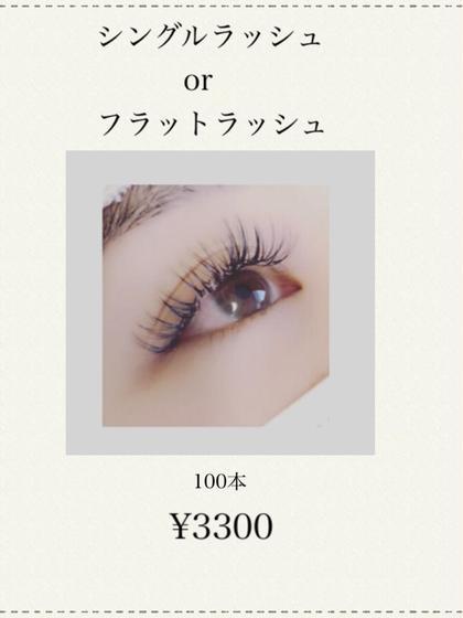 【新規】シングルラッシュ/フラットラッシュ両目100本