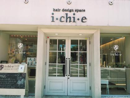 堀江6丁目のバス停、目の前です✨✨ hair  design space i.chi.e所属・クニヨシエリカのスタイル