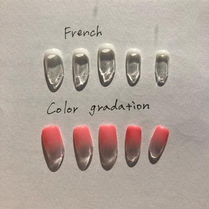 フレンチ/カラーグラデーション オフ込み
