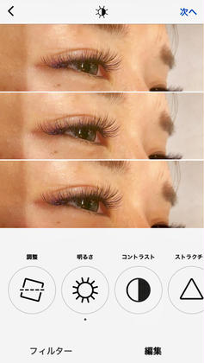frill eye beauty 心斎橋店所属の増田千夏のマツエクデザイン