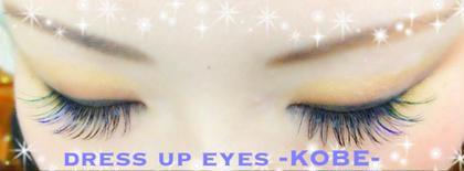 目尻にブルーとグリーンをお付けさせて頂きました♪ Frill Eye Beauty 神戸元町店所属・FrillEye Beautyのフォト