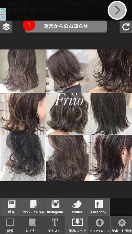 FriiobyFOF所属・Friio 店長大浦友恵のスタイル