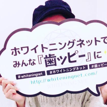 OZ梅田所属・山本桃花のフォト
