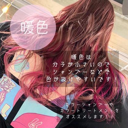 【人気メニュー😌♡】カット×カラー×トリートメント