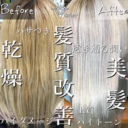 ❤️髪質改善❤️酸性ストレート❤️ブリーチに矯正出来ちゃいますよ❤️諦めないで❤️最上級シャンプー、トリートメント付❤️