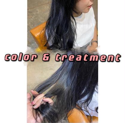 【🐶一度のカラーで🐶特別クーポン💭】🔮 color + treatment 🔮¥7.500→¥2.500 💫