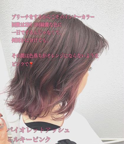 ピンクカラー🐶【オシャレさんの定番♪】インナーカラーフェミニティピンク ブリーチ一回のみ