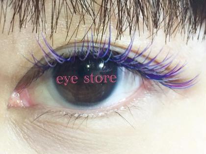 カール:Cカール 長さ:目頭10mm、全体12mm 太さ:0.15mm  ⭐️フルカラー⭐️ パープル2色、ブルーMIX CHARME(eye store)所属・いしばしちえのフォト