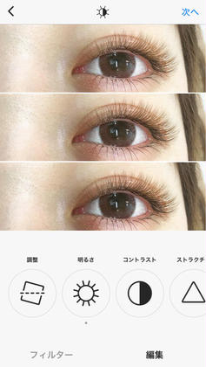 ❤️他店オフ無料❤️ボリュームラッシュ付け放題カラー変更+1080円❤️6600円❤️