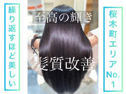 5月限定🎁✨必ず綺麗になれる髪質改善トリートメント【ゴールド】💫