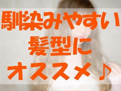 【新規・編込み】編込みが好きで地毛の毛先が軽めの方にオススメ』70g(50本)¥10998