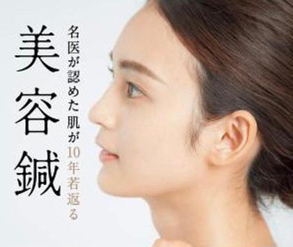 【劇的BeforeAfter💉美容鍼術】シワ・肌荒れ・乾燥・二重顎・たるみ改善