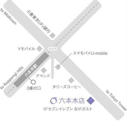 barbarossa所属・川本零菜のフォト