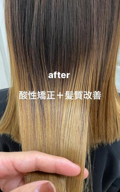 ブリーチ毛酸性矯正+髪質改善+カット😊💇♀️