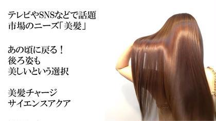 ^_^ストレート、縮毛矯正でも、トリートメントでもない新しい薬剤 『サイエンスアクア』  なんと!ダメージ0のメニューでブリーチ毛にも対応出来ます!  ツルツルで自分の髪でないぐらいの圧倒的な艶が出ます 詳しくはスナップフォトを見てください♪  オージュアの4ステージトリートメント、炭酸スパ付きのメニューです。  まだやった事がない方は是非体感ください♪人生が変わると思います^_^  非常に頑固な癖の方は出来ません。 Va7所属・【director】tommyのスタイル
