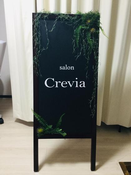 当店の看板です☆ CREVIA所属・Crevi(SHR脱毛)のフォト