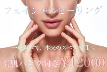 薬剤の力で皮膚の角質層~表皮上層部を剥がれやすくし、肌の生まれ変わりを正常化・促進させます。これらの作用により、お肌の悩みを改善させていきます。  *こちらのメニューを選択の方はノーメイクでご来店ください。