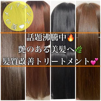 💚今だけ特別価格💚話題の髪質改善トリートメント3回コース🎫選べるホームケア3点セット🌱髪を綺麗に育てましょう💕