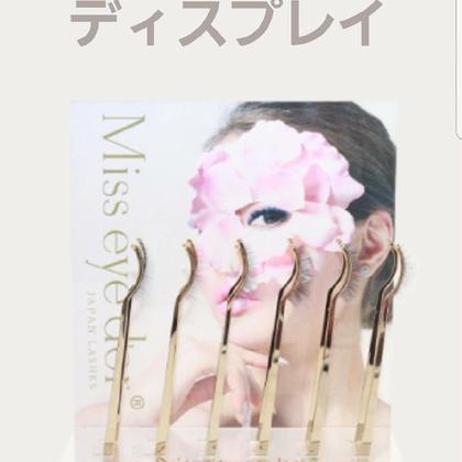 ディスプレイつくりました.+*:゚+。.☆(*'∀'人)♥*+ 是非お試し下さい.+*:゚+。.☆ カウンセリングを大切にします٩(๑❛ᴗ❛๑)۶ Hair&beauty BRY所属・小島久美子のフォト