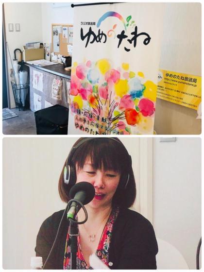 名古屋のラジオ「ゆめのたね」で出演しました! 小顔バランスunica〜ユニカ〜所属・コルギunica松下優子のフォト