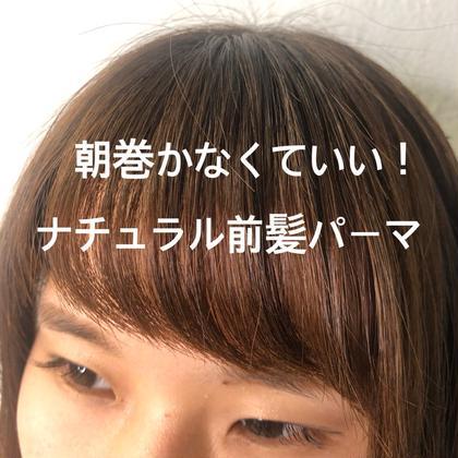 🎖前髪カット & 前髪パーマお顔の印象は前髪で決まる!!!小顔前髪から👶💕お顔にあった前髪もご提案します❤️