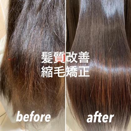【髪質改善さらさらストレート🙋♀️💓】💛💚さらつや縮毛矯正➕カット➕トリートメント💛💚🌈