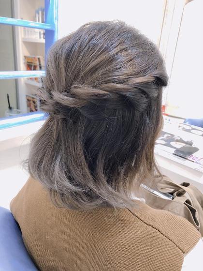 uros.所属の伊藤せなのヘアカタログ