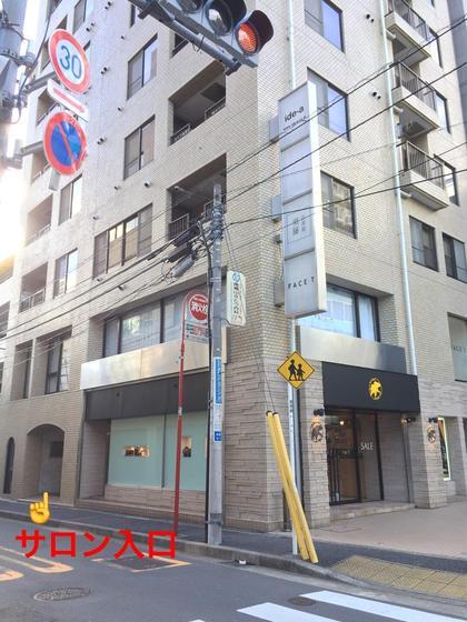 サロンにお越しになる際は、 1階にある路面店ハンティングワールドが目印です! エレベーターで7階702へお越しください(^^) サロン・ド・シャイン所属・栗原えりのフォト