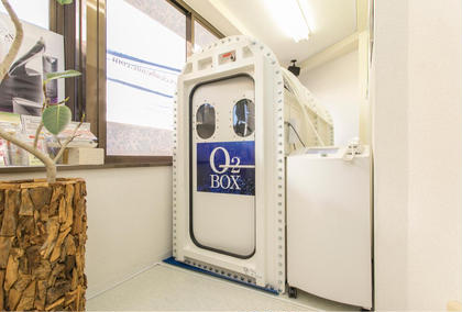 高気圧酸素ボックス30分 ¥2,500(税込)