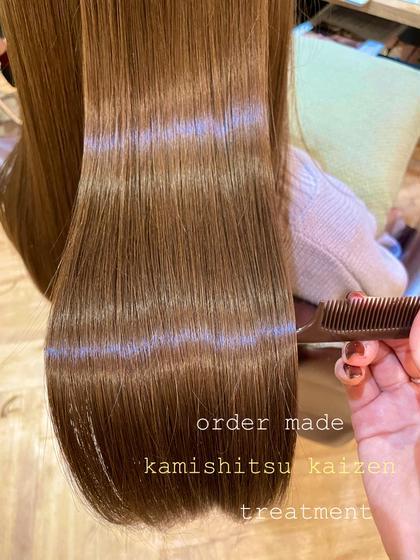 オーダーメイド髪質改善酸熱トリートメント+超音波アイロン(メンテナンスカット付き)