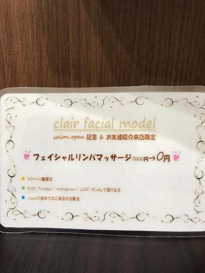 Esthetic  Salon   clair所属・clairスタッフのフォト