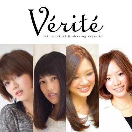 verite ベリテ所属・大人女性のための美容室ベリテのスタイル