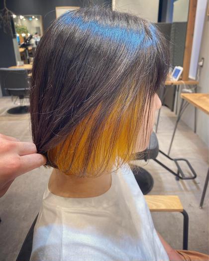 【SNSで話題】髪質改善トリートメント