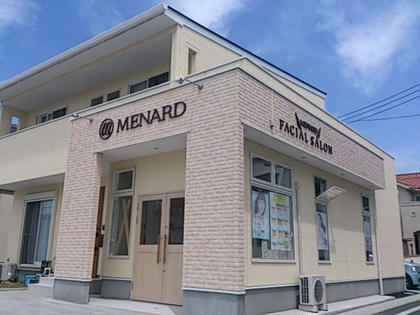 メナードフェイシャルサロン   シャルアドゥール高崎店所属・中山理加のフォト