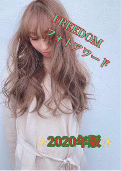 新規以外✨カット +イルミナカラー(白髪染めも可)+髪質改善・酸熱トリートメント¥17710→15950