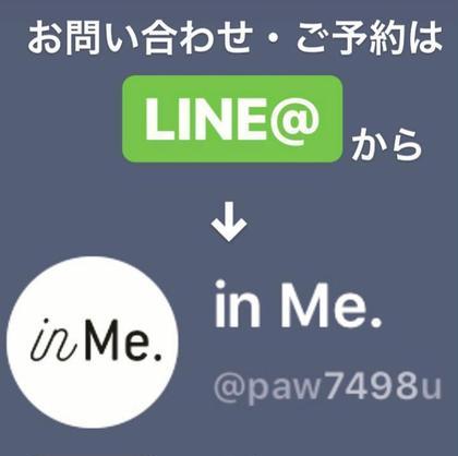 LINE@からのお問い合わせ・ご予約も⭐︎