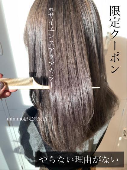 💓NO.2🥈話題奮闘🔥髪質改善サイエンスアクアカラー🌹地域最安値💡やらないなんて❌🆘🚨🚔+カットも💕