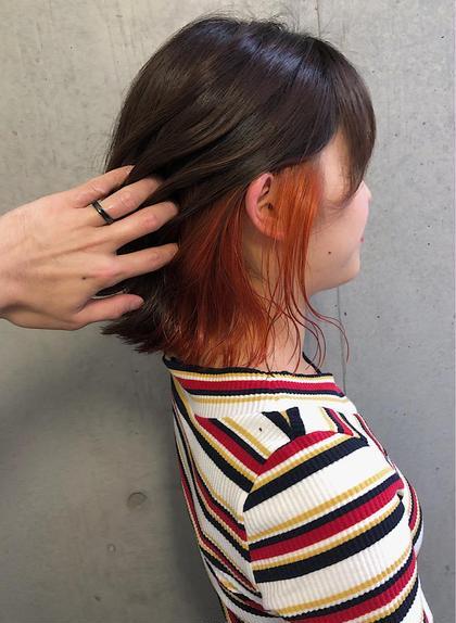 【イメチェン☆】ケアブリーチインナーカラー+前髪カット+2STEPトリートメント*