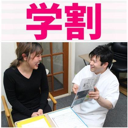 新規クーポン【#学割U24】学生だから…くりすますは¥2000以下で🤶☆全身整体70分+小顔5分無料¥1950