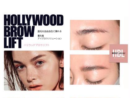 眉毛⭐️次世代眉毛パーマ⭐️[HBL]ハリウッドブロウリフトwax1回込み❤︎詳細要確認‼︎
