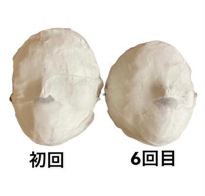 【人気No.1】初回限定 より小顔に!造顔小顔コルギ+美白石膏パック 70分✨
